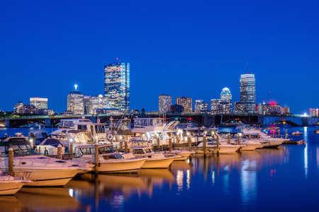 pano: View of Boston Massachusetts Skyline at twilight