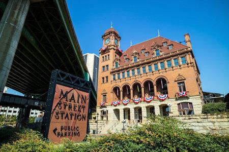 Main Street Station in Richmond VA, USA