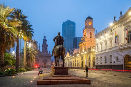 Plaza de las Armas square in Santiago, Chile Editorial