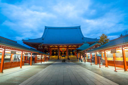shinto: Sensoji Temple in Asakusa Area, Tokyo, Japan at Night Editorial