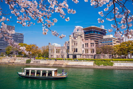 View of the atomic bomb dome in Hiroshima Japan. UNESCO World Heritage Site Stock Photo