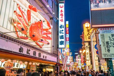 Osaka, Japan - APRIL 6 : Neon signs and billboard advertisements in  Dotonbori area in Osaka at twilight on April 6, 2017
