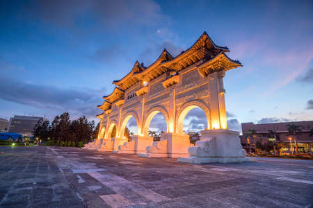 Main Gate of National Chiang Kai-shek Memorial Hall at sunset in Taipei City, Taiwan Stock Photo