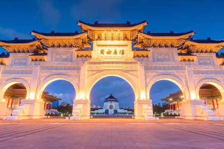 Main Gate of National Chiang Kai-shek Memorial Hall at sunset in Taipei City, Taiwan Stock Photo