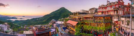 Top view of Jiufen Old Street in Taipei Taiwan