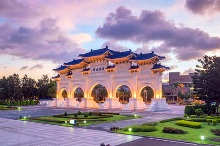 Main Gate of National Chiang Kai-shek Memorial Hall at sunset in Taipei City, Taiwan