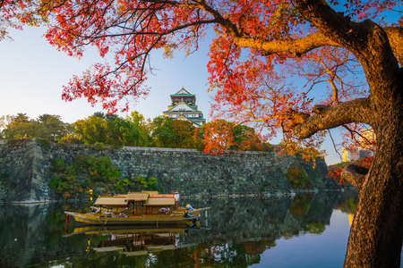 Osaka Castle in Osaka, Japan autumn Editorial