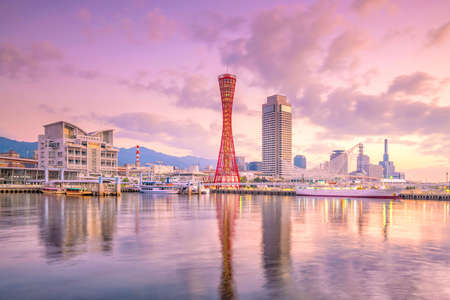Skyline and Port of Kobe in Japan at twilight Editorial