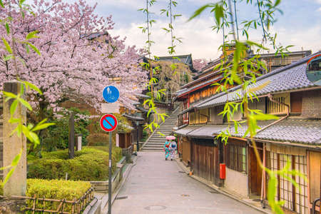 Old town Kyoto, the Higashiyama District during sakura season in Japan Stock Photo