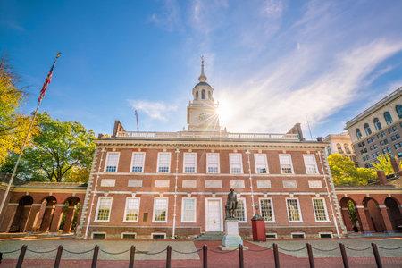 Independence Hall di Philadelphia, Pennsylvania USA con cielo blu