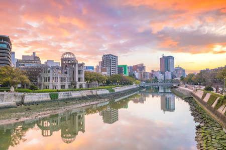 Hiroshima Peace Memorial Park with Atomic Bomb Dome in Hiroshima,  Japan.