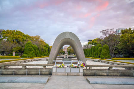 HIROSHIMA, JAPAN - MARCH 24, 2019: Hiroshima Peace Memorial Park in Hiroshima, Japan. It is dedicated to the legacy of Hiroshima as the first city in the world to suffer a nuclear attack
