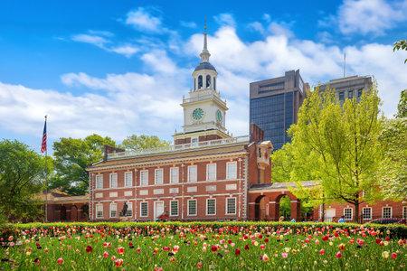 Independence Hall in Philadelphia, Pennsylvania USA Editoriali
