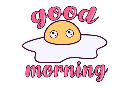 Vector Illustration. Good morning creative design with smiley face .