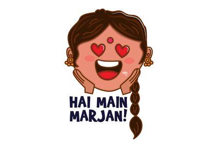 Vector cartoon illustration of Punjabi woman heart shaped eyes. Hai main marjan! Punjabi text translation - looking gorgeous. Isolated on white background. Çizim