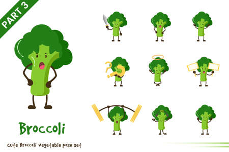 Vector cartoon illustration of cute vegetable broccoli poses set. Isolated on white background.