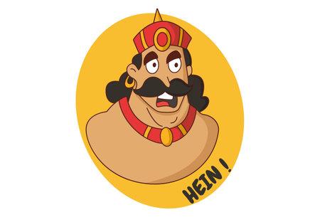 Vector cartoon illustration of King. Hein Hindi text translation - Huh. Isolated on white background.