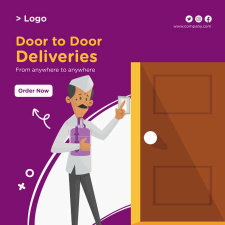 Banner design of door to door deliveries from anywhere to anywhere. Vector graphic illustration.