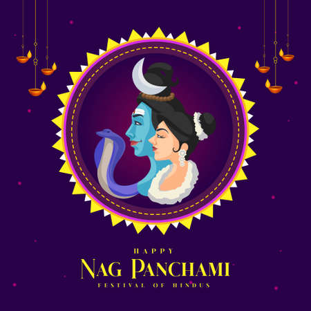 Banner design of happy Nag Panchami festival of Hindus on purple background. Vector graphic illustration.