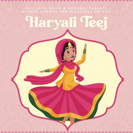 Haryali teej banner design template. 矢量图像