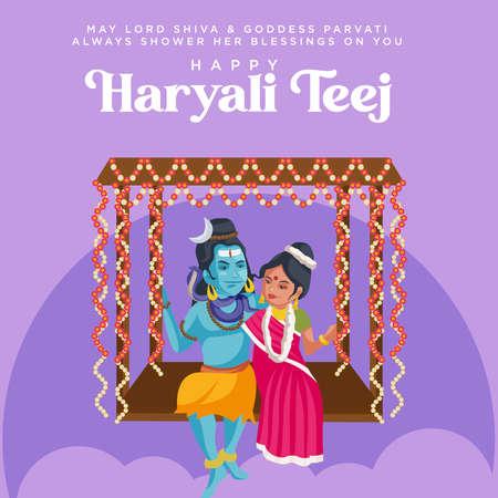 Happy haryali teej banner design template on purple background.