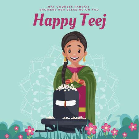 Happy teej banner design template. 矢量图像
