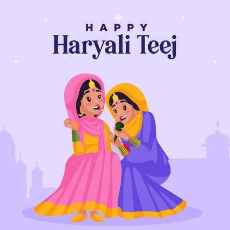Happy Haryali teej festival banner design template.