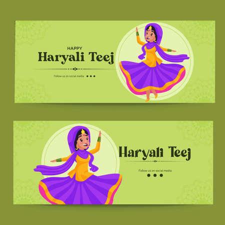 Happy Haryali teej banner design template. 矢量图像