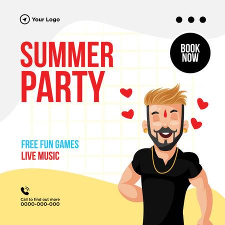 Summer party banner design template. 矢量图像