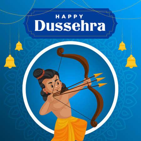 Banner design of Indian festival Happy Dussehra template. 矢量图像