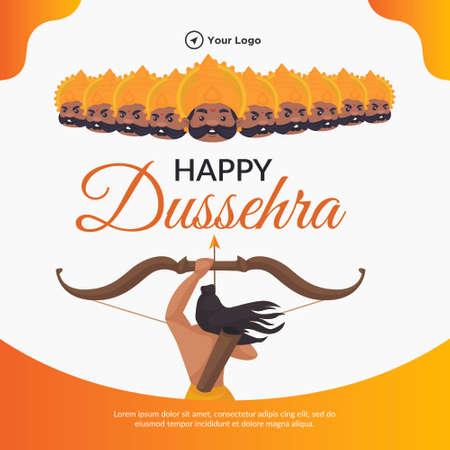 Creative banner design of Happy Dussehra Indian festival template. 矢量图像