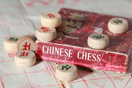vintage hinese chess set