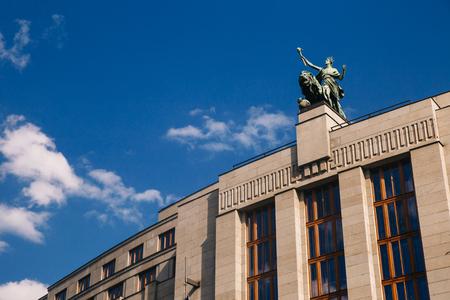 arhitecture: Prague, Czech Republic - 04 July 2016. The summer photo of arhitecture of Praha, Chezh Republic capital like a point of travel destination.
