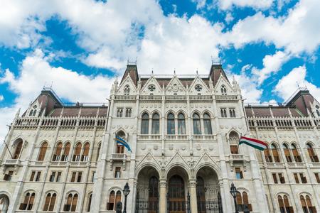 hungarian: Budapest, Hungary - 15 August 2016. Hungarian Parliament Editorial