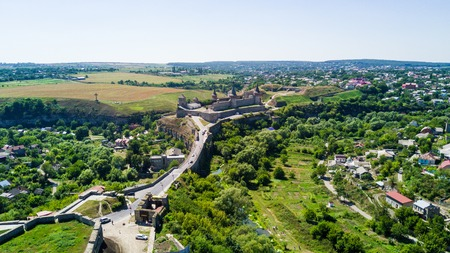 dome of the rock: Kamianets-Podilskyi, Ukraine - August, 2017. View of Kamianets-Podilskyi city from above. Kamianets-Podilskyi Castle in Ukraine. Kamianets-Podilskyi turistic destination of Ukraine. Stock Photo