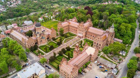 CHERNIVTSI, UKRAINE - April, 2017: The Residency of the Chernivtsi National University. Seminary Church of the Three Saints. Seminar building.