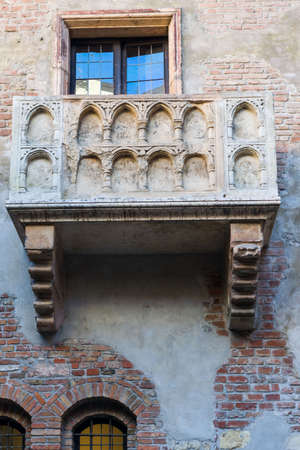 juliet: The balcony of the house of Juliet Capuleti, from the Shakespeares drama Romeo and Juliet
