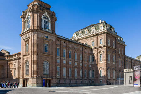 residences: The royal palace of Venaria, one of the residences of the royal house of Savoy, included in the Unesco Heritage List