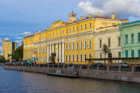 The facade of the Yusupov Palace also called Moika Palace on the namesake river Editorial