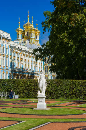 realm: Catherine Palace in Pushkin is a rococo palace, summer residence of the tsar Editorial
