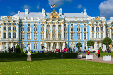 Catherine Palace in Pushkin is a rococo palace, summer residence of the tsar Editorial