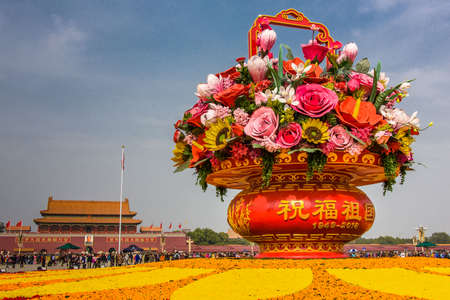 giant Flower Vase in Tiananmen Square for the 69th Anniversary of the People's Republic of Chinaggg