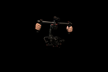object Ronin for smooth video production make movie . isolated