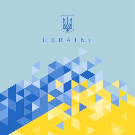 kyiv: The national symbol of the Ukraine - abstract background