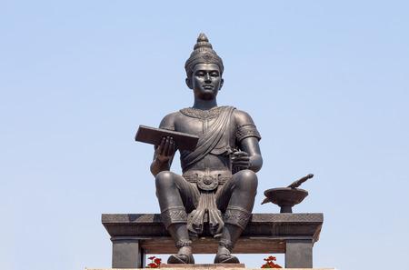 Ramkhamhaeng the Great Monument in Sukhothai historical park, Thailand