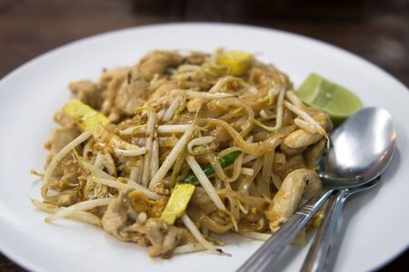 Thai Fried Noodles , Pad Thai, with chicken and vegetables