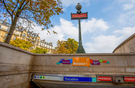 PARIS, FRANCE, SEPTEMBER 5, 2018 - View of Metro Station of Trocadero in Paris, France.