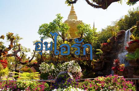 SAKON NAKHON, THAILAND FEBRUARY 2, 2019 - Tham Pha Daen Wat temple, Sakon Nakhon, Thailand Editorial