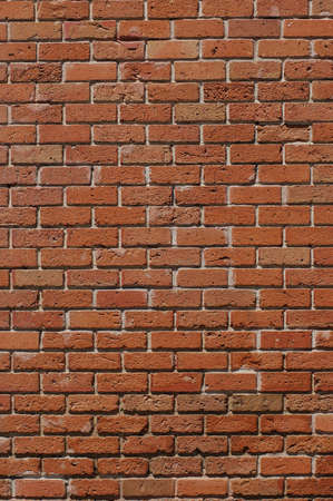 Wall background - Brick Texture Stock Photo
