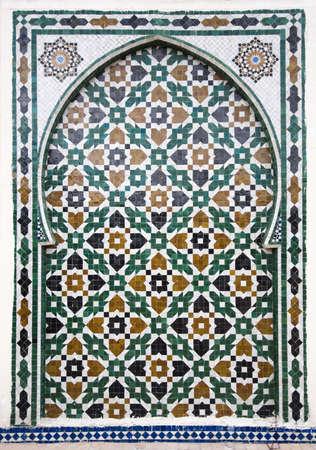 mosaic floor: Moroccan style ceramic mosaic - Best of Marocco Stock Photo